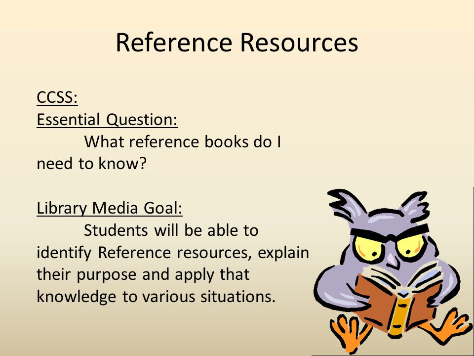 What is the reference source used for finding a lot of information on various subjects.