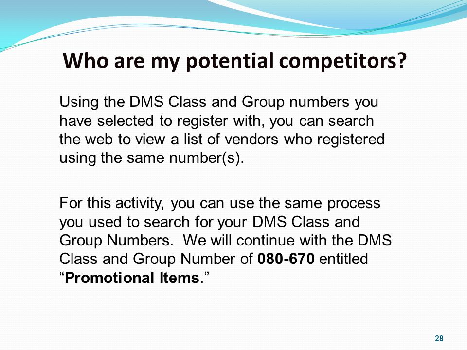 Who are my potential competitors.