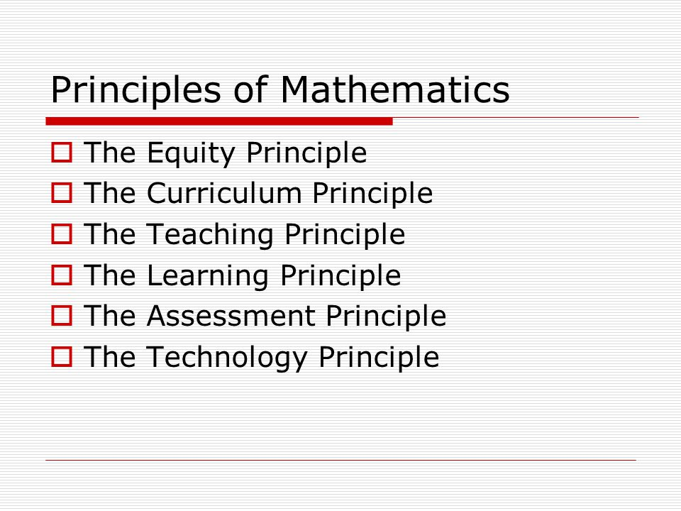 Principles of Mathematics  The Equity Principle  The Curriculum Principle  The Teaching Principle  The Learning Principle  The Assessment Princip