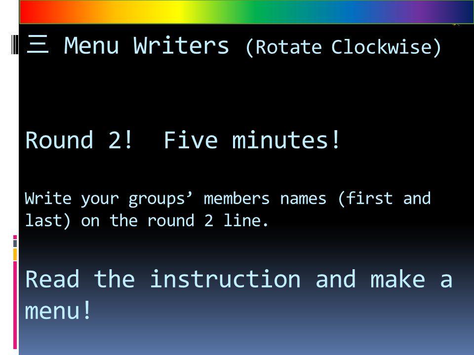 二 Lead Chefs Round 1. Six minutes.