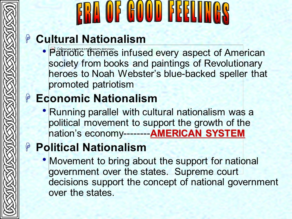 HCultural Nationalism  Patriotic themes infused every aspect of American society from books and paintings of Revolutionary heroes to Noah Webster's blue-backed speller that promoted patriotism HEconomic Nationalism AMERICAN SYSTEM  Running parallel with cultural nationalism was a political movement to support the growth of the nation's economy--------AMERICAN SYSTEM HPolitical Nationalism  Movement to bring about the support for national government over the states.