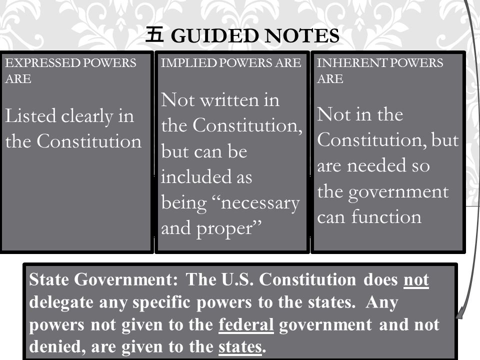 五 GUIDED NOTES State Government: The U.S. Constitution does not delegate any specific powers to the states. Any powers not given to the federal govern