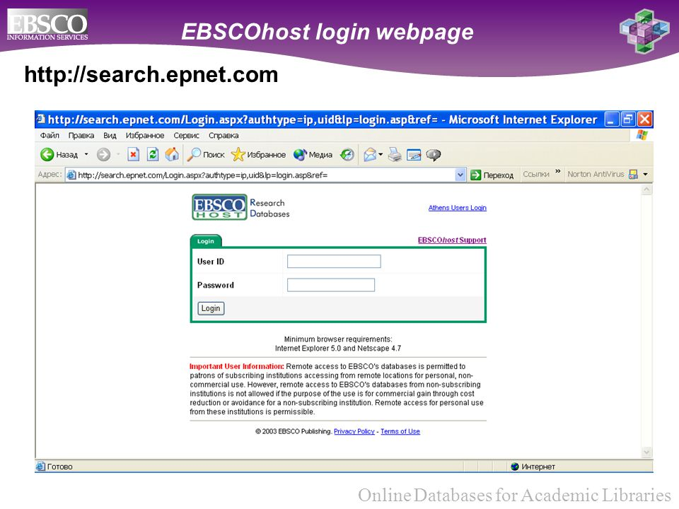 Online Databases for Academic Libraries EBSCOhost login webpage http://search.epnet.com