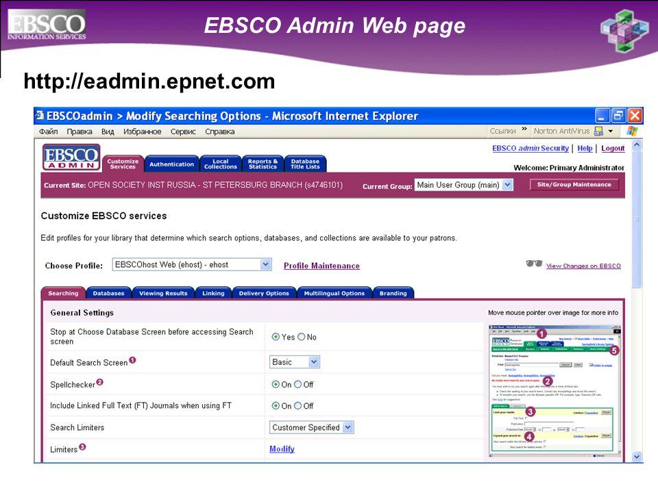 EBSCO Admin Web page http://eadmin.epnet.com