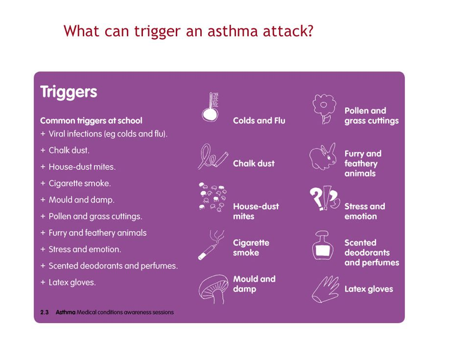 What can trigger an asthma attack?