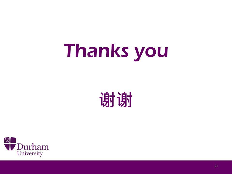 Thanks you 谢谢 22