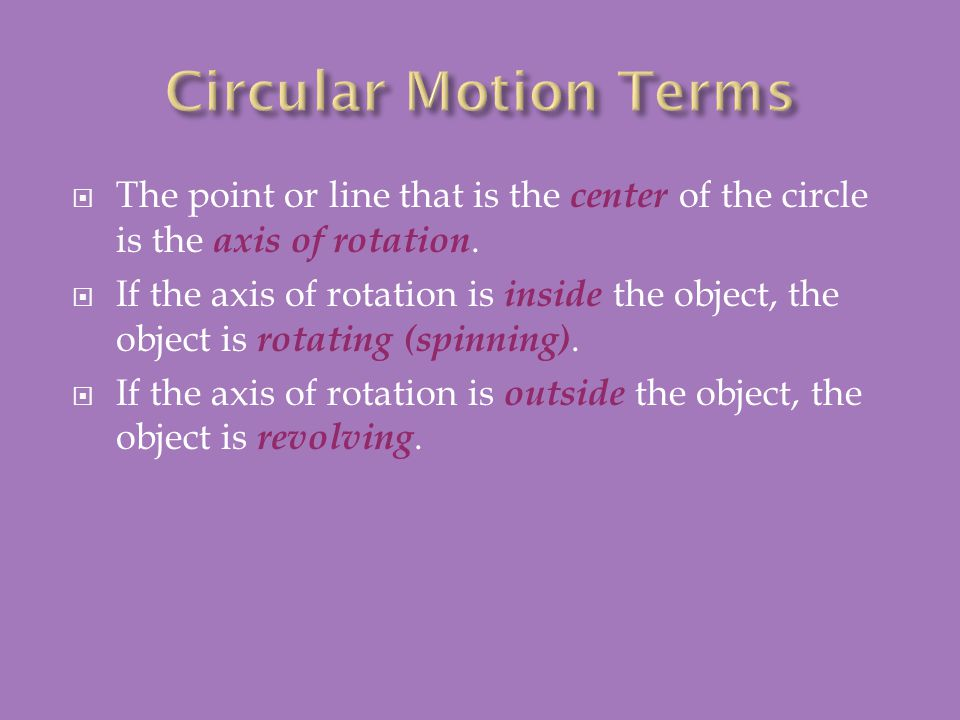 Things that turn have both a Linear Velocity and an Angular Velocity…