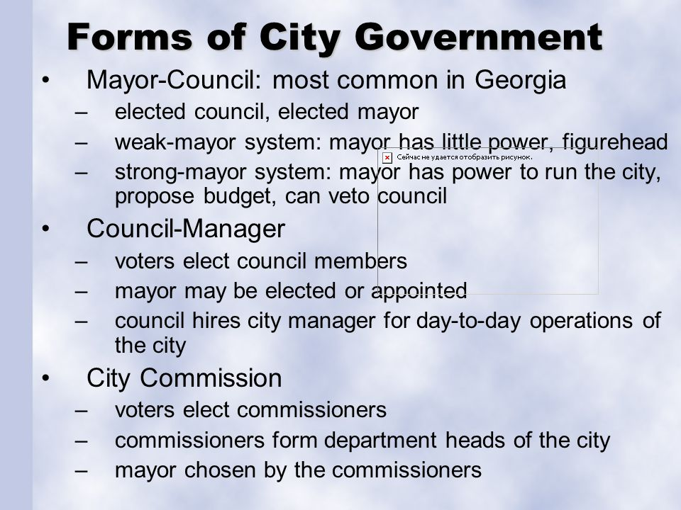 City-County Government some city and county governments merge when the region becomes more urban can reduce the cost of government Examples –Athens-Clarke County –Columbus-Muskogee County –Augusta-Richmond County