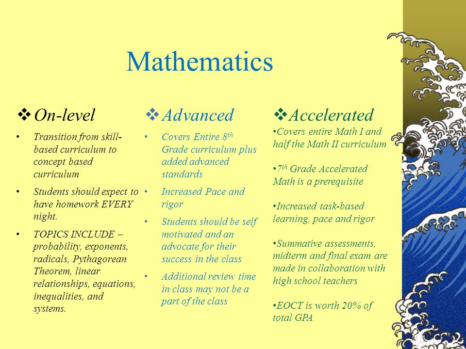 Science On-level Student will take both CRCT's and EOCT's.