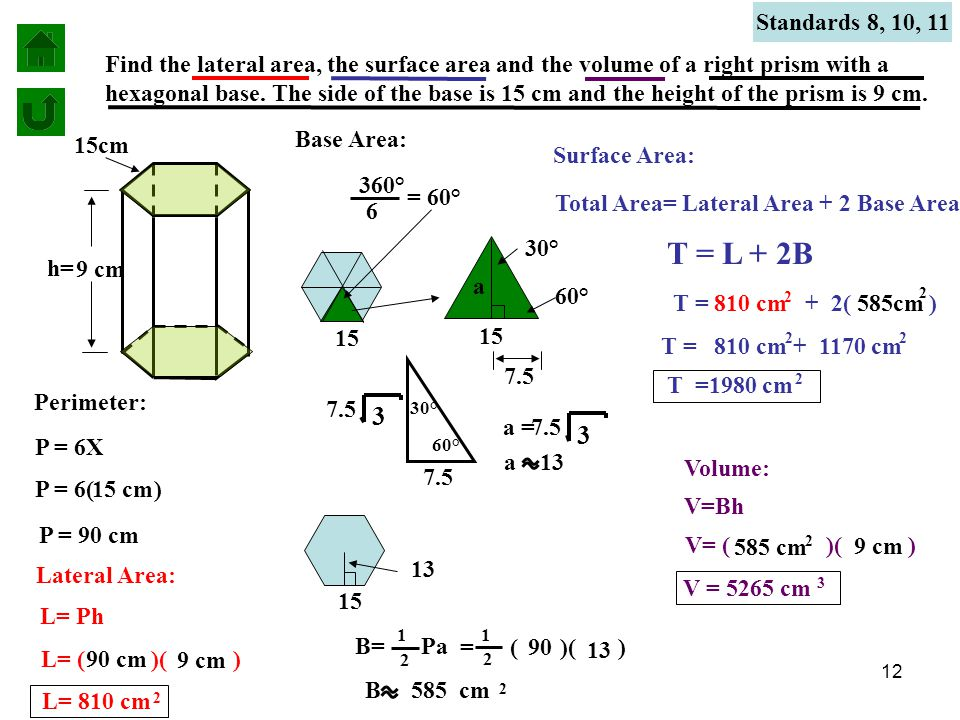 12 Standards 8, 10, 11 Find the lateral area, the surface area and the volume of a right prism with a hexagonal base.