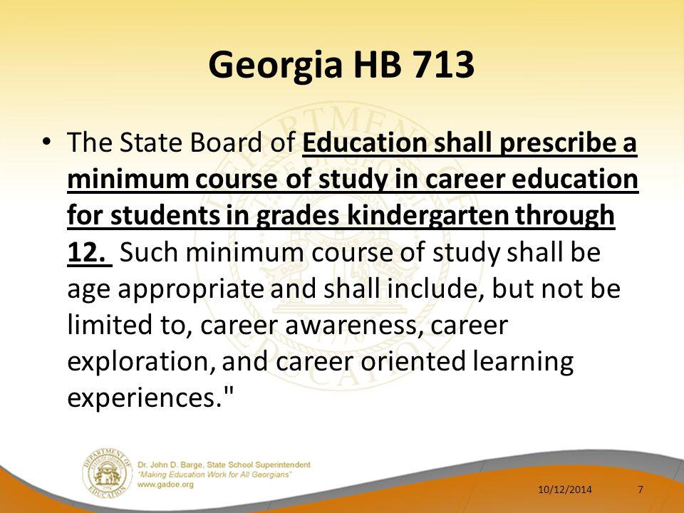 New Advisement RuleAdvisement Rule 10/12/20148