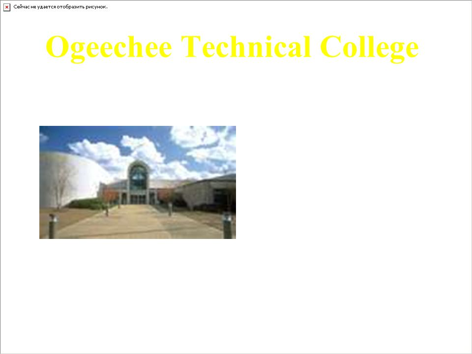 Ogeechee Technical College Statesboro GA Programs in many health areas, vet tech, dental assisting, funeral science, catering, business, electrical, horticulture, CAD Requires COMPASS test HOPE Grant pays TP or CP students