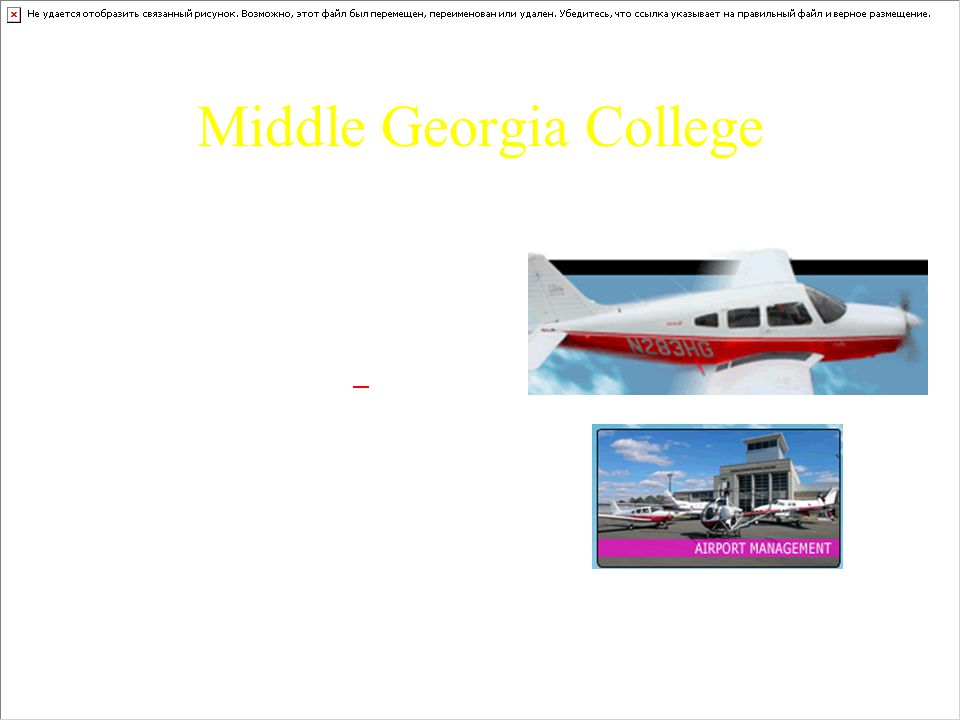 Middle Georgia College In Cochran (2 hr away) 2 year college with some four year degree programs COMPASS Test Required Special programs in aviation, flight instruction and aircraft maintenance Great opportunities in nursing, surveying, and occupational therapy assistant