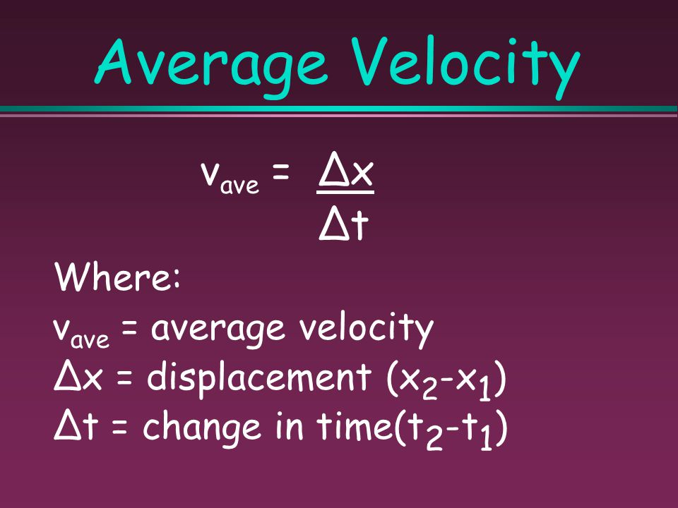 Average Speed s ave = d t Where: s ave = rate (speed) d = distance t = elapsed time