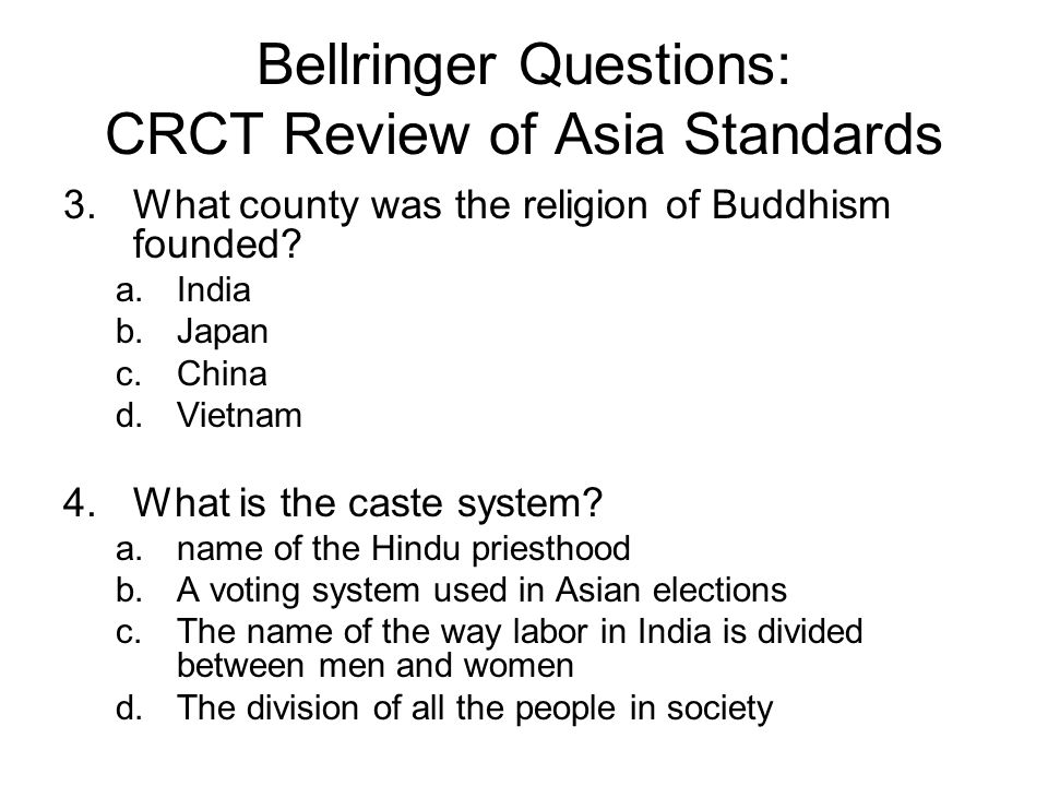 Bellringer Questions: CRCT Review of Asia Standards 63.Which are connected by the Suez Canal.