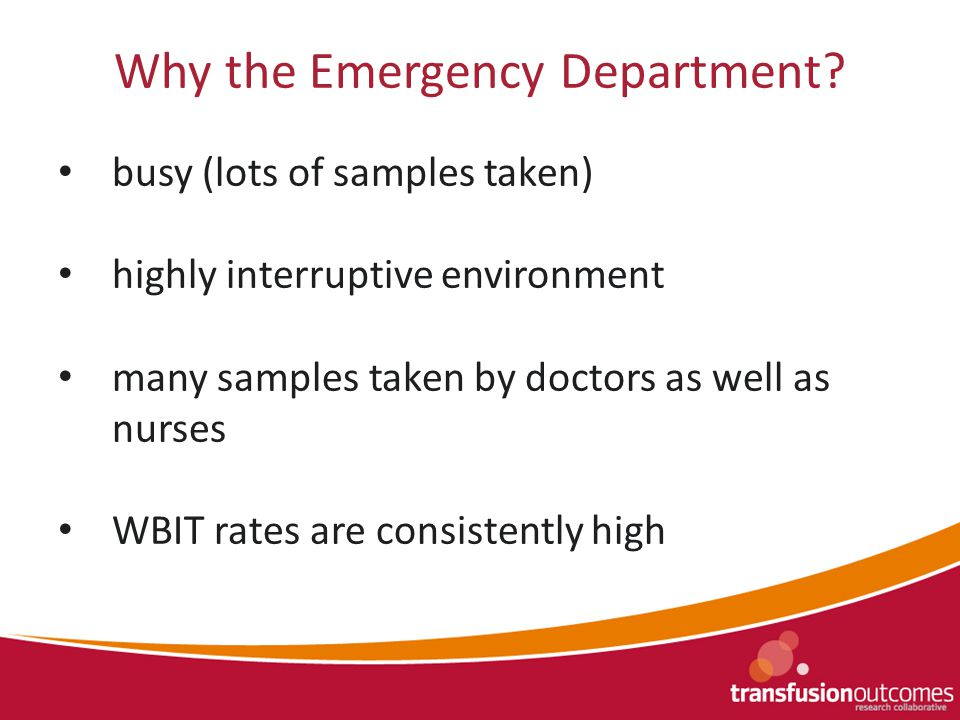 Why the Emergency Department.