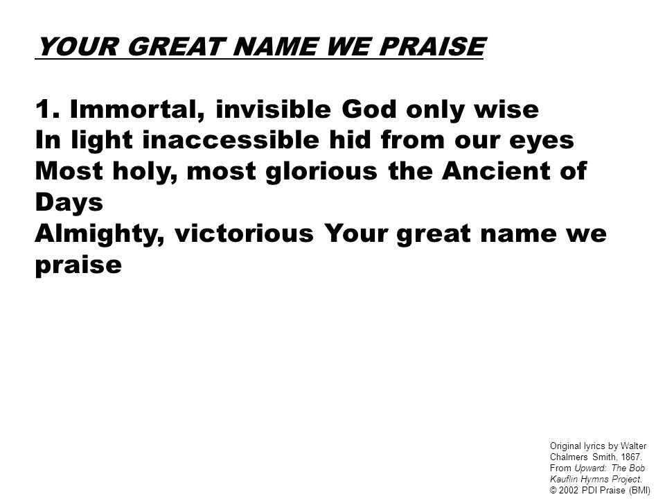 CHORUS Most Holy, Most glorious The Ancient of Days Almighty, victorious Your great name we praise Original lyrics by Walter Chalmers Smith, 1867.