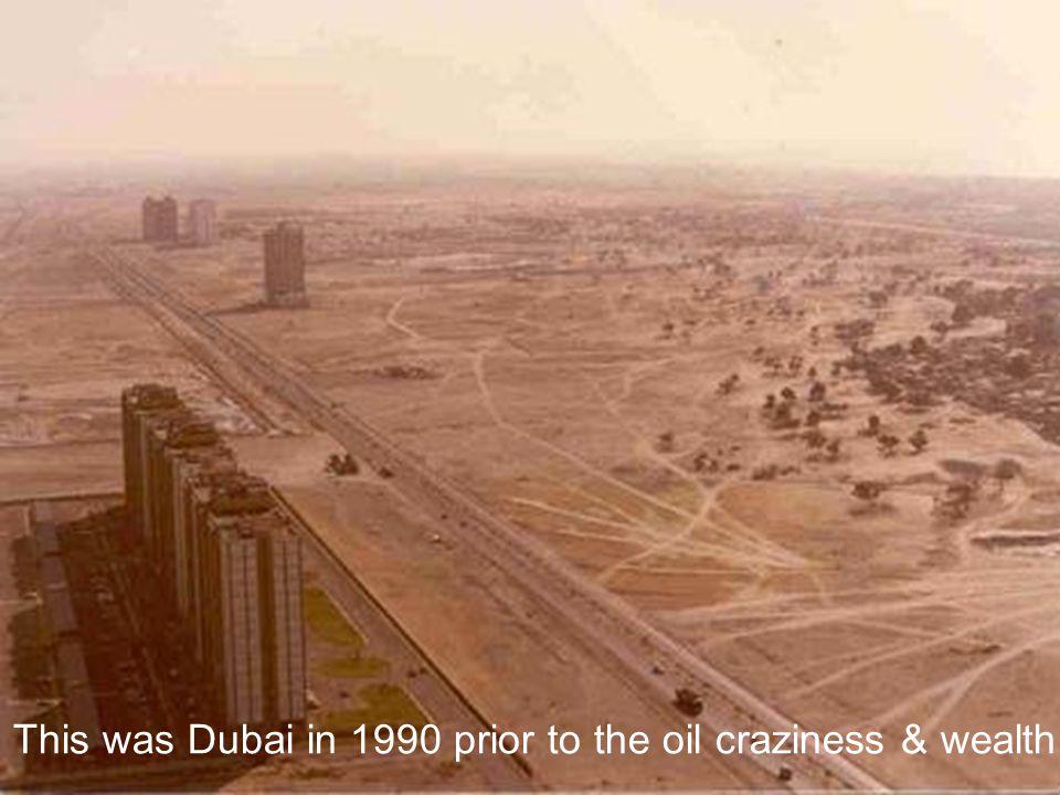 Dubai The same street!