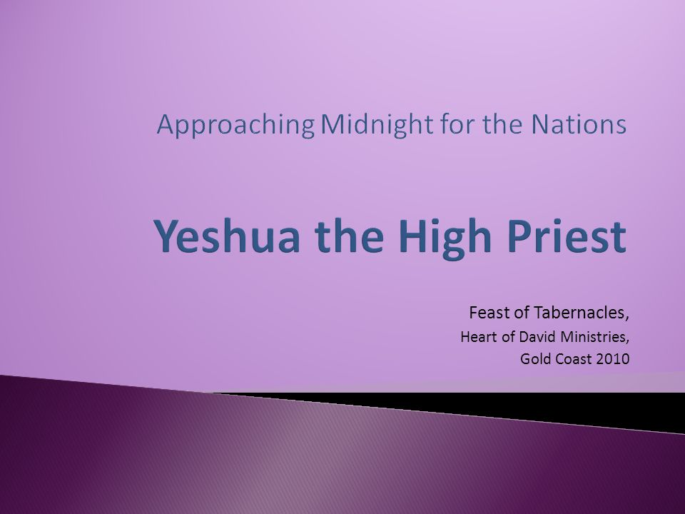  During the ministry of Yeshua had the situation changed.
