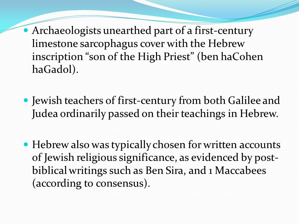 Archaeologists unearthed part of a first-century limestone sarcophagus cover with the Hebrew inscription son of the High Priest (ben haCohen haGadol).