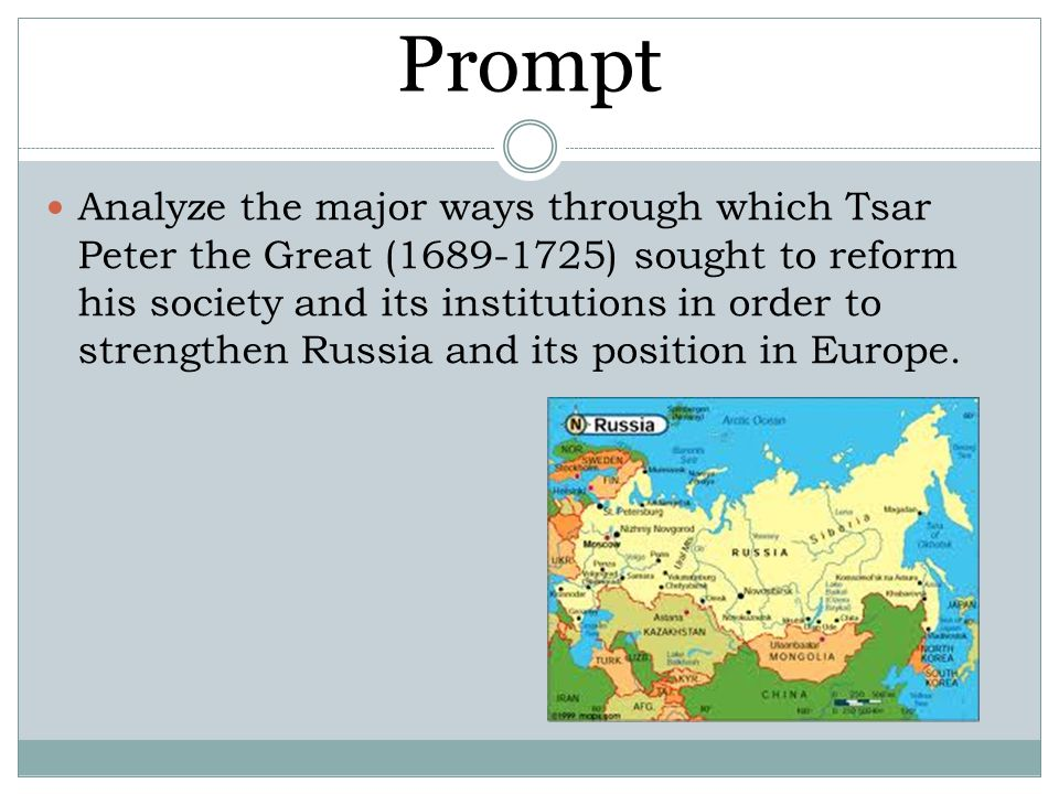 Prompt Analyze the major ways through which Tsar Peter the Great (1689-1725) sought to reform his society and its institutions in order to strengthen Russia and its position in Europe.