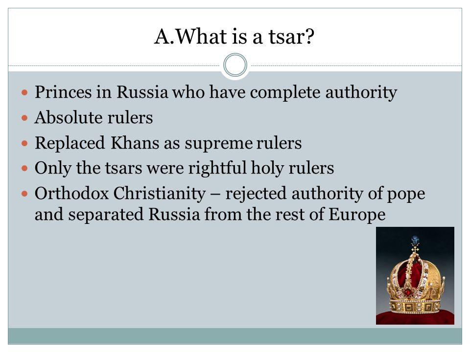 B.Who was Tsar Peter the Great.