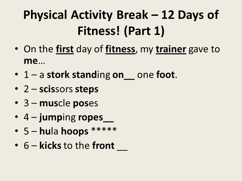 Physical Activity Break – 12 Days of Fitness.
