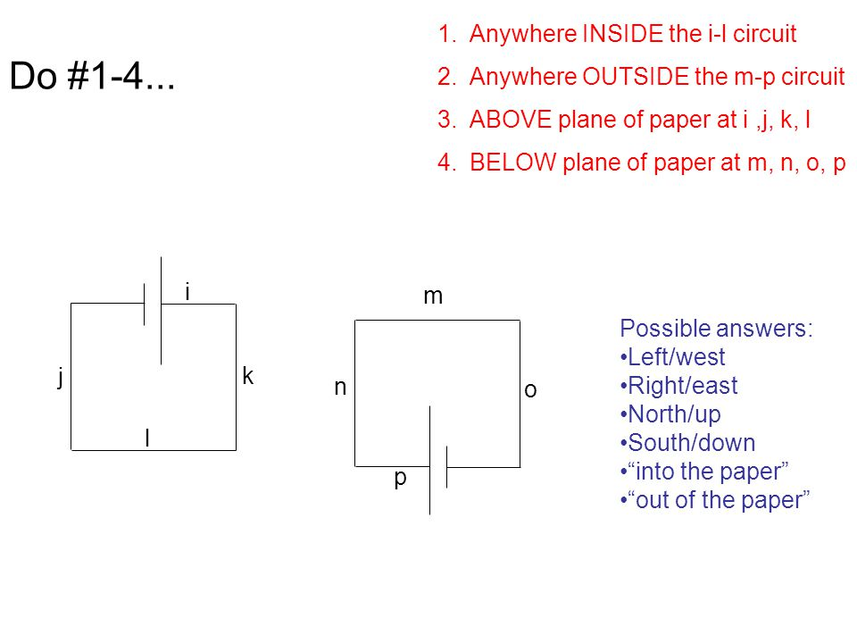 Wed April 23 1.Warm-Up –#1) Which diagram represents the magnetic field resulting from the current through a central wire.