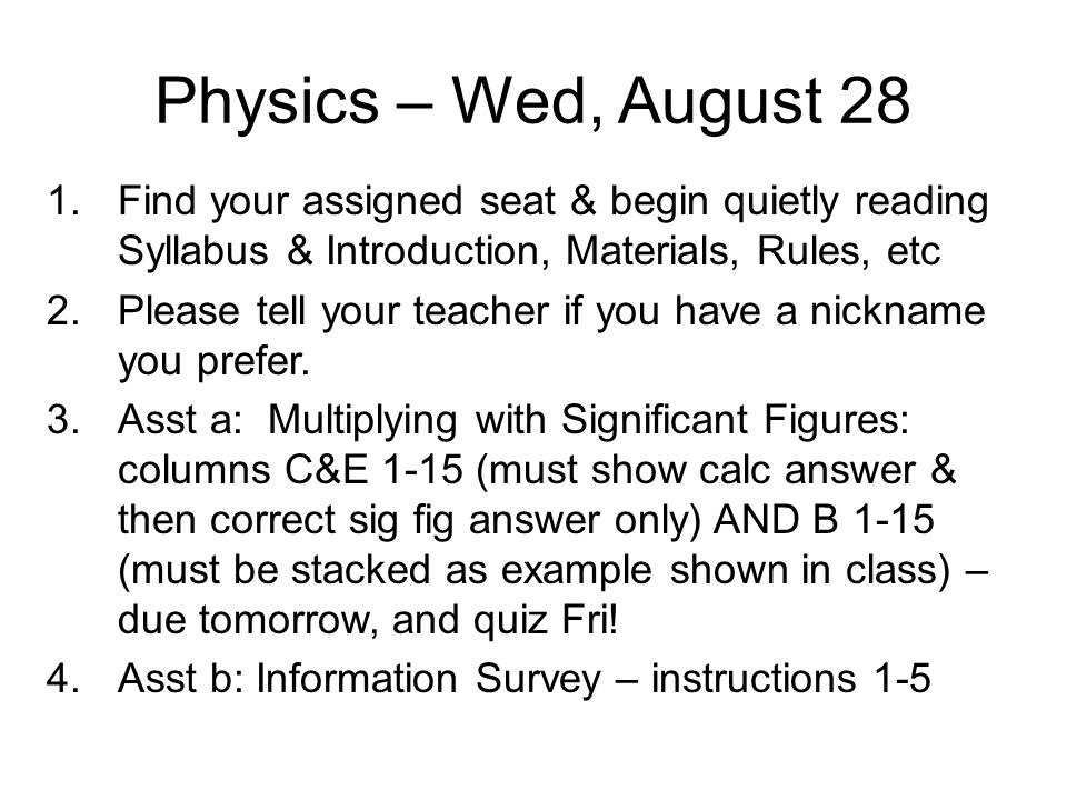 Mon Sept 9 1.Do self-binder-check in 1 st column –You can keep your binders in class if you like 2.10-15 minutes for help on component method 3.Quiz: Component method 4.Asst: Vectors set 2 with components Tonight you may skip #6 also, AND #7 Donation Letter out (Thurs Back To School night)