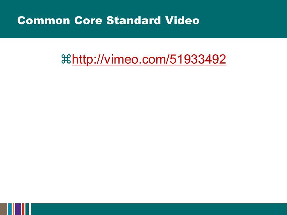 Common Core Standard Video  http://vimeo.com/51933492 http://vimeo.com/51933492