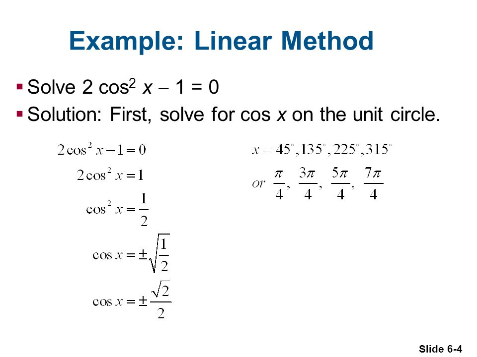 Solving Trig Equations Worksheet 2 - Tessshebaylo