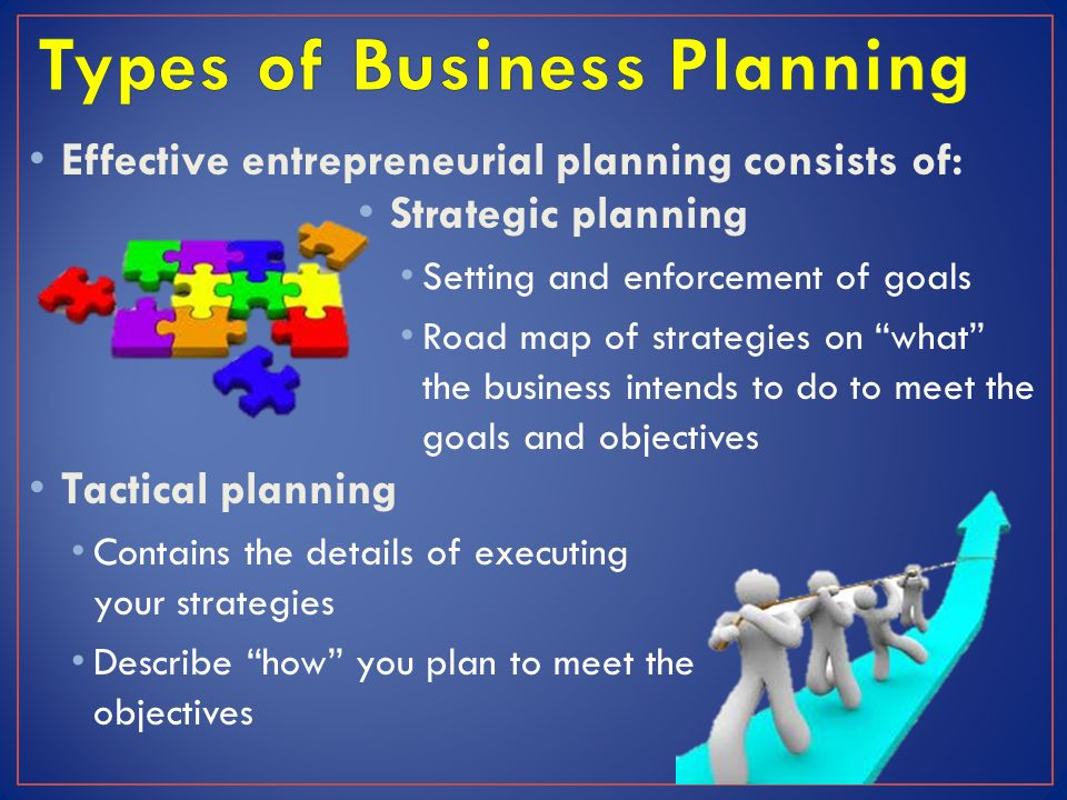 Strategy is the thinking process required to plan a change, course of action, or organization.