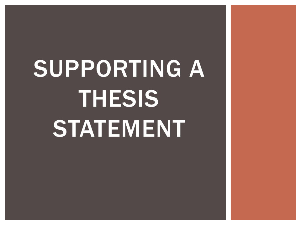 SUPPORTING A THESIS STATEMENT