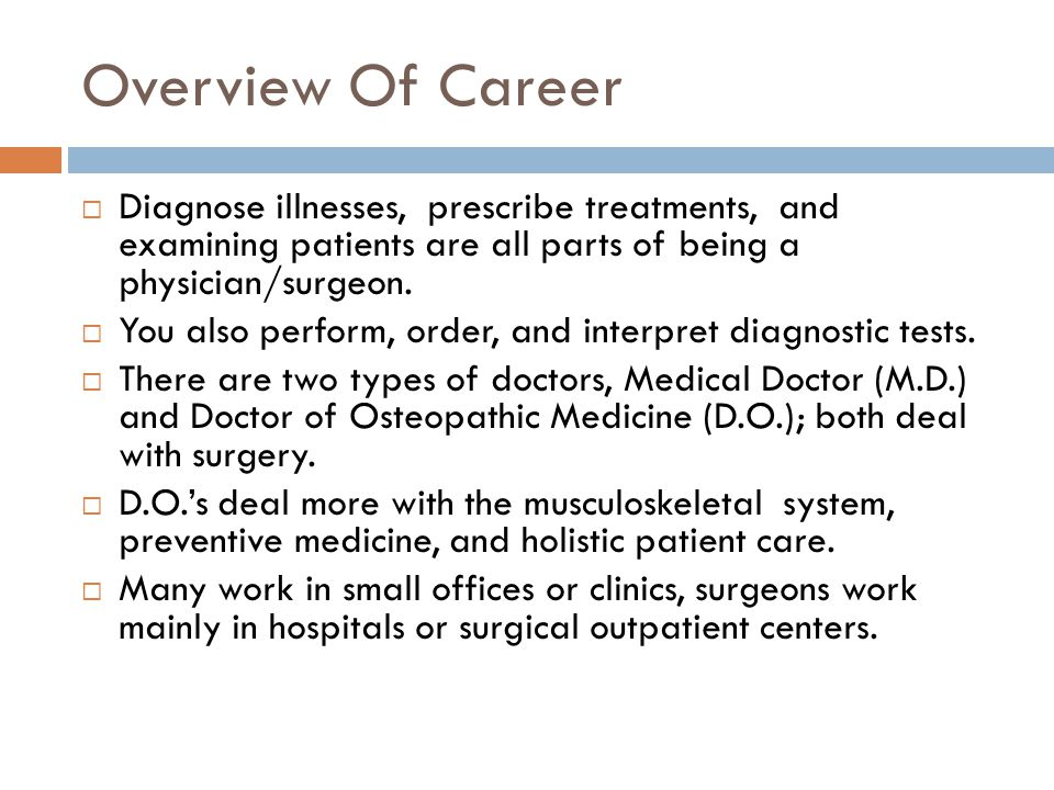 Key Requirements  You must have a desire to serve patients, self- motivated, able to survive pressures and long hours of the medical practice.