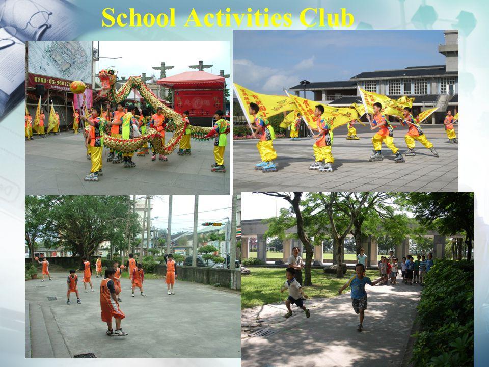 School Activities Club