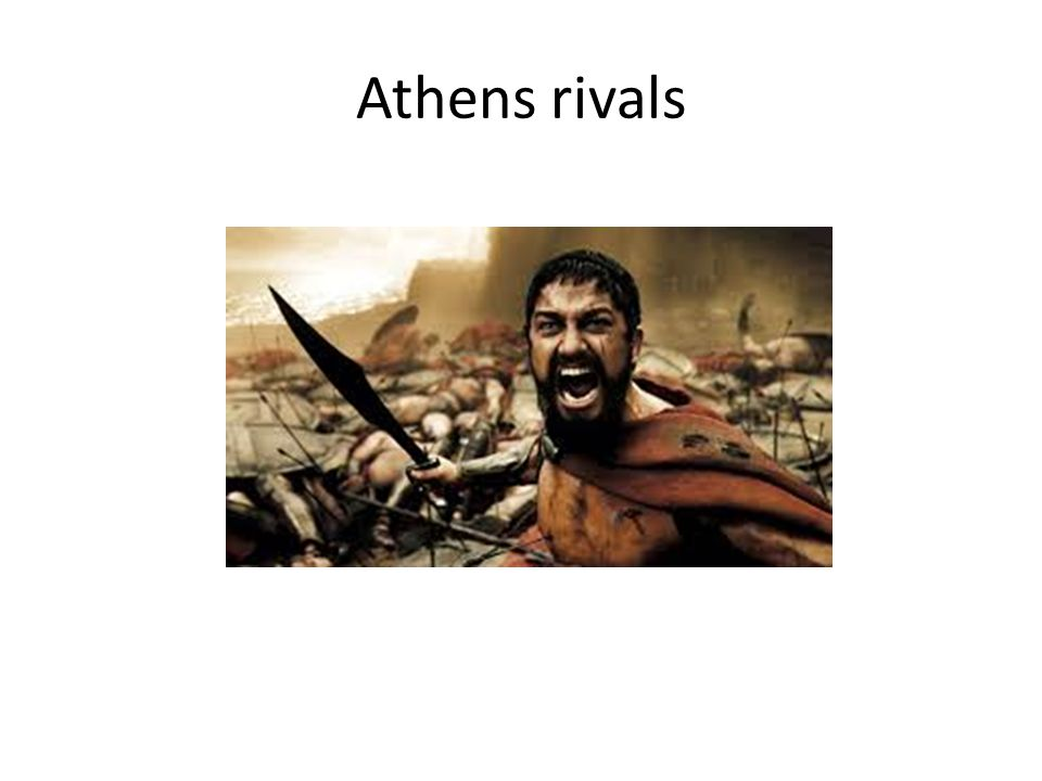 Athens rivals