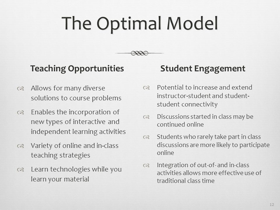 12 The Optimal Model Teaching Opportunities  Allows for many diverse solutions to course problems  Enables the incorporation of new types of interac