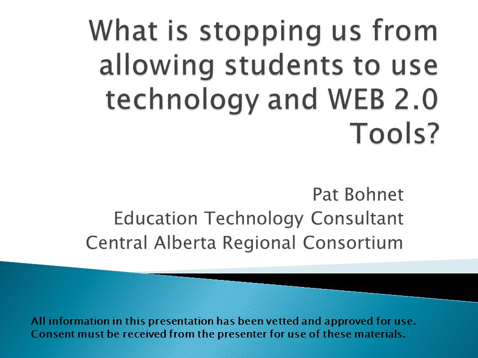 How can we engage our students in the 21 st Century.