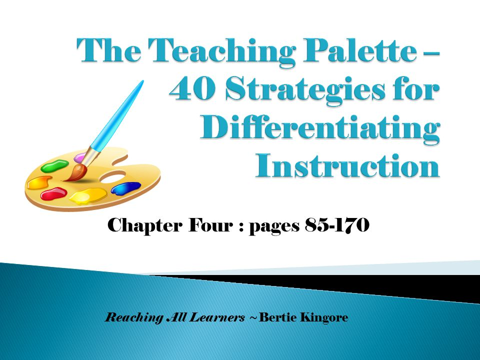 Chapter Four : pages 85-170 Reaching All Learners ~Bertie Kingore