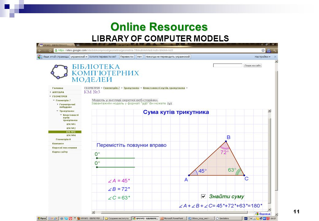 11 Online Resources Online Resources LIBRARY OF COMPUTER MODELS