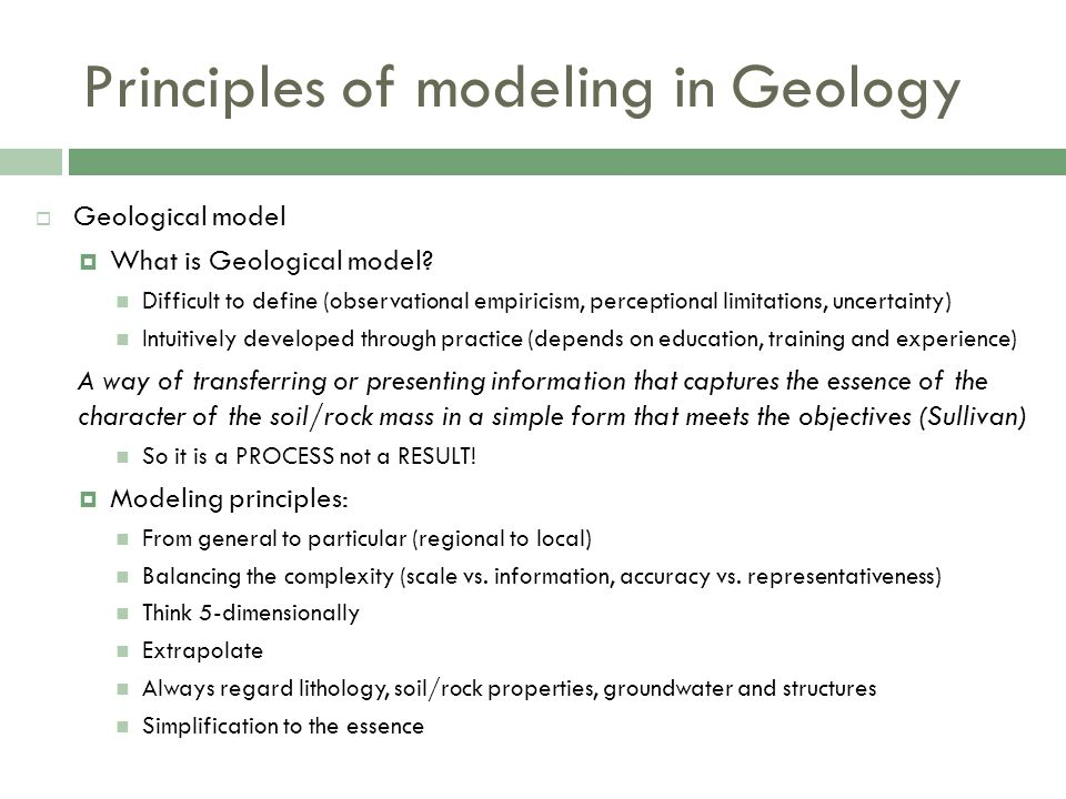  Geological model  What is Geological model.