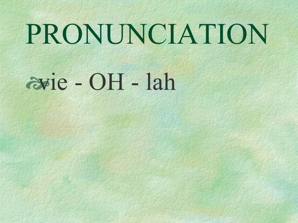 BOTANICAL NAME  V IOLA X WITTROCKIANA