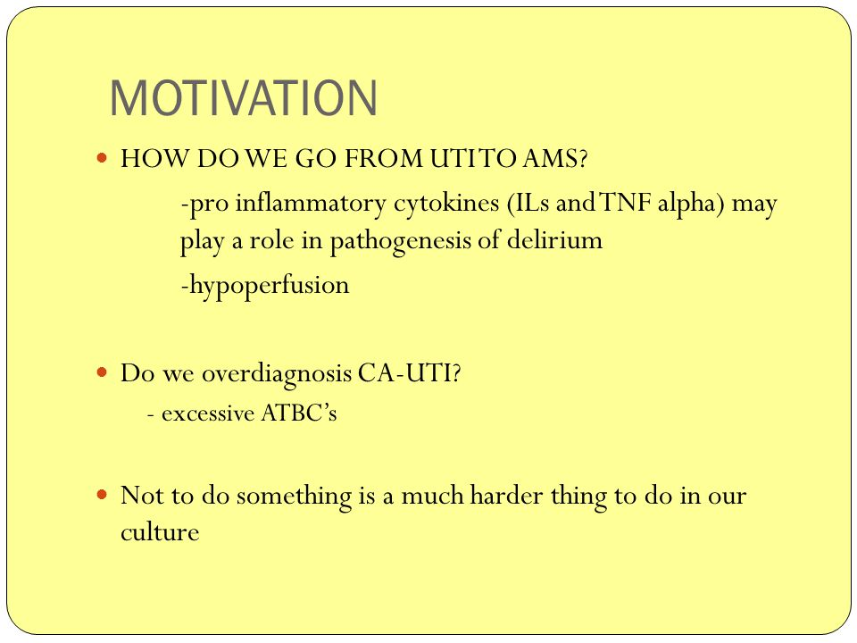 MOTIVATION HOW DO WE GO FROM UTI TO AMS.