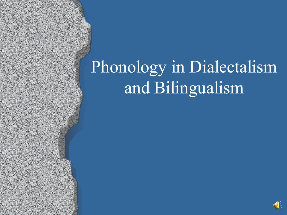 African American English Features Are always optional Are not used in each possible phonetic context Not produced by all AAE speakers Include suprasegmentals also