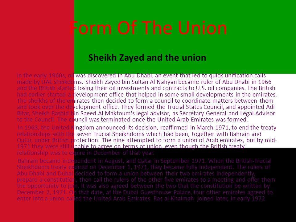 UAE Anthem