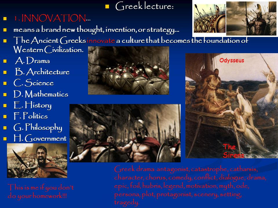 Greek lecture: Greek lecture: 1.INNOVATION… 1.