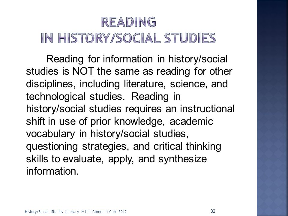 Reading for information in history/social studies is NOT the same as reading for other disciplines, including literature, science, and technological s