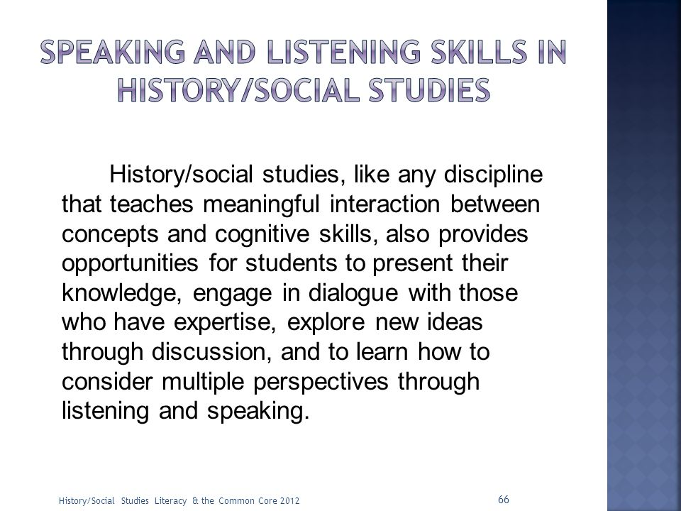 History/social studies, like any discipline that teaches meaningful interaction between concepts and cognitive skills, also provides opportunities for