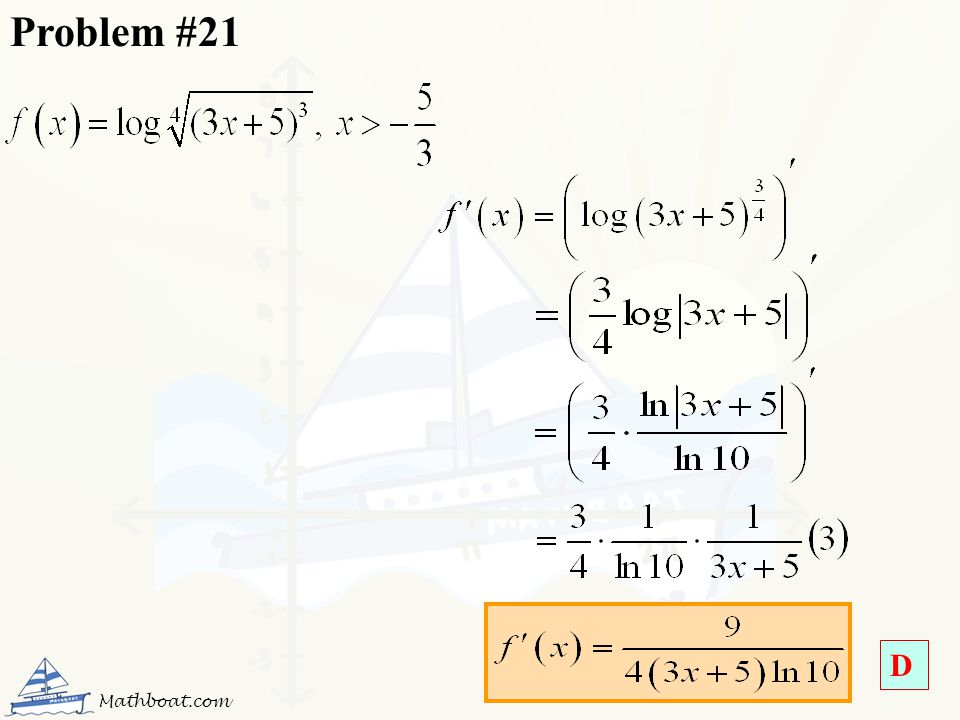 Problem #21 D Mathboat.com