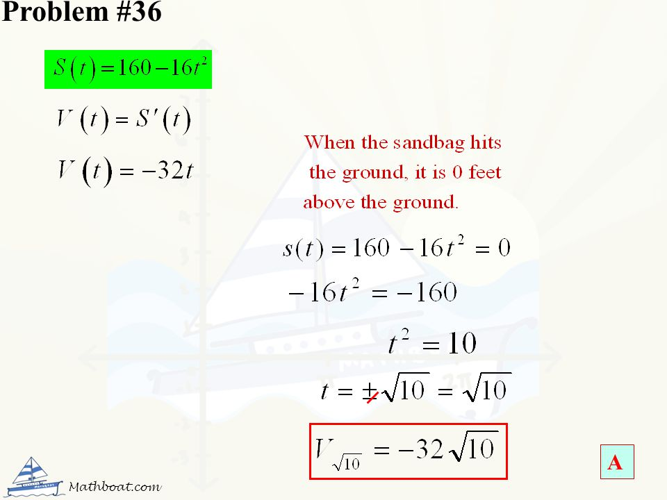 Problem #36 A Mathboat.com